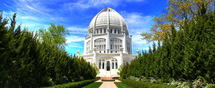 Bahai House of Worship - Outside the City: 5 Attractions Beyond Chicago You Want To Visit